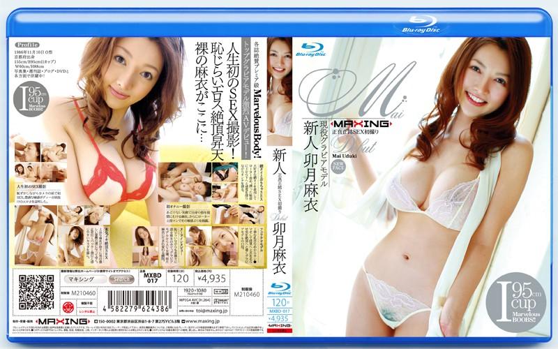 MXBD017